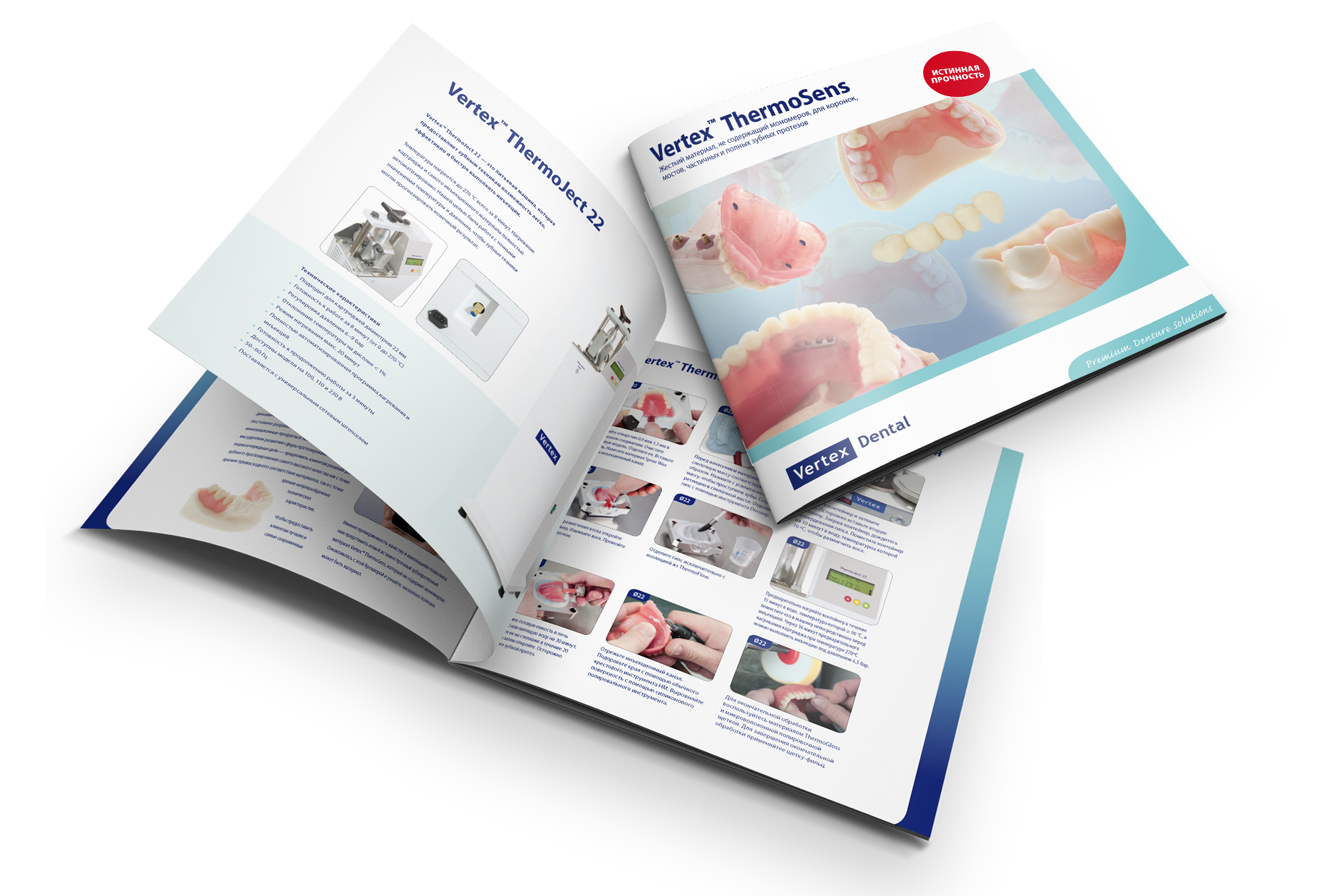 Vertex Dental thermosens brochure